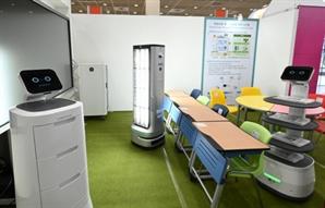 LG전자, 교육박람회서 살균봇, 서브봇 선보인다
