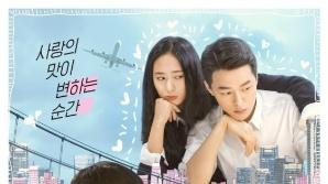 넷플릭스 영화 '새콤달콤' 장기용X채수빈X정수정, 메인 포스터·예고편 공개