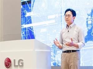 구광모의 인공지능 승부수…LG, 초거대 AI에 1억弗 투자