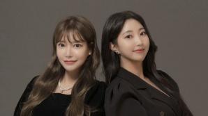 오버컴퍼니, 2021 대한민국 소비자선호 브랜드대상 수상