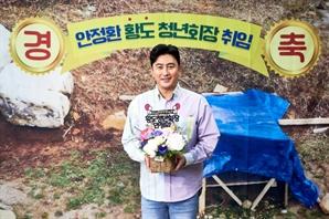 "[SE★현장] '안싸우면 다행이야' 안정환 ""손흥민? 거기까진 힘이 안 닿아"""