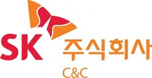 'KB저축은행 차세대 시스템 구축' SK C&C, 1분기 영업이익 21% 증가