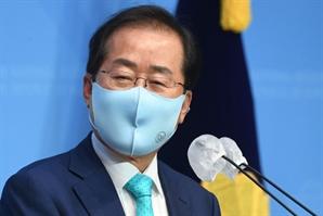 [단독]국민의힘 서울시당, 홍준표 복당 만장일치 승인…비대위 결정만 남았다