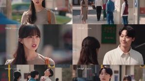 '오월의 청춘' 이도현X금새록, 고민시 두고 약혼…5회 선공개 영상 공개