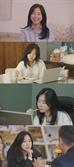 '부자 언니' 유수진, '온앤오프'서 돈 모으기 꿀팁 공개