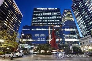 한국투자증권 1분기 순이익 3,506억…역대 최대