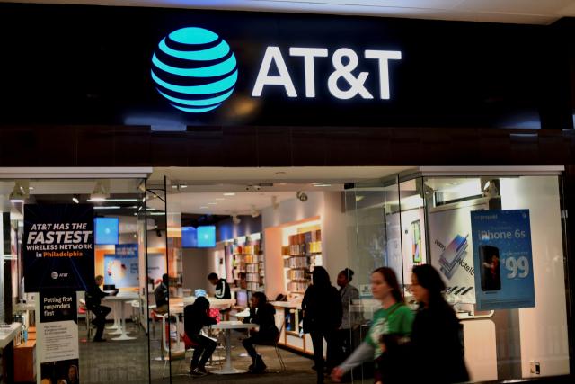 '메가딜' AT&T, 넷플릭스에 도전장