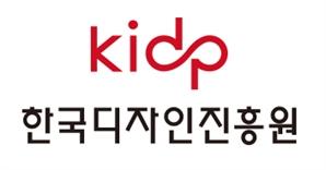 디자인진흥원, '2021 디자인혁신 유망기업' 60개사 선정