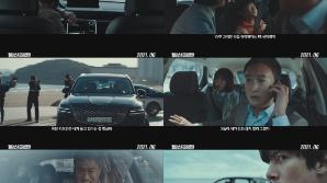 조우진의 도심추격스릴러 '발신제한' 공식 예고편 공개