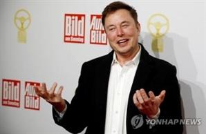 """머스크 """"북미 채굴 유망""""...비트코인 4만달러 근접"""