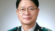 신임 육군참모차장 황대일 중장 보임...11명 소장 진급