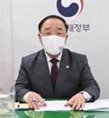 """홍남기  """"자동차 개소세 연말까지 인하 연장"""""""