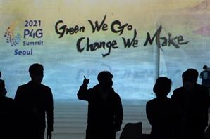세계 68명 고위급 인사들…'2050 탄소중립 공동대응' 촉구
