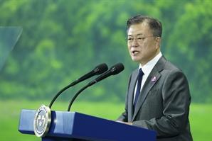 [P4G] 대통령 직속 탄소중립위도 출범…상반기 내 '정책 청사진'