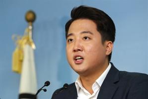 이준석 돌풍에…삼보산업 상한가·넥스트아이 24%↑