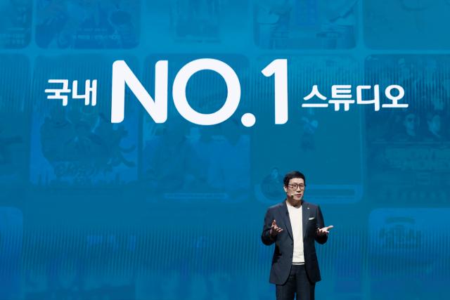 'K콘텐츠 육성' CJ ENM 5년간 5조 쏜다