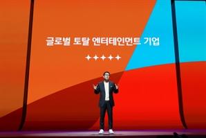 CJ ENM, K콘텐츠 육성에 5조 투자(종합)
