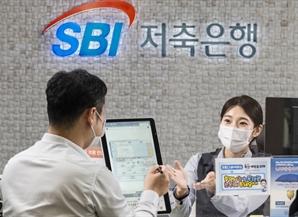 SBI저축은행, 디지털 창구 시스템 통해 고객편의·업무 효율성 높인다