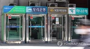 금융권 '백신 휴가', 전 은행 확대 논의중