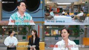 '해방타운' 장윤정X윤혜진X허재 해방 라이프에 '관심 폭발'