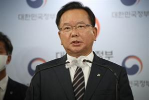"""투기 범죄 20명 구속·908억 몰수...김부겸 """"공직자 불법 국민께 사죄"""""""
