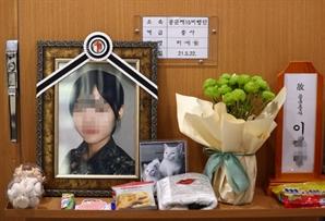 '성추행 女중사 사망' 파일보니…피해내용 없이 보고