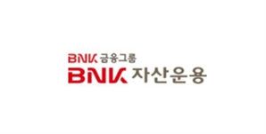 BNK자산운용, 'BNK 공모주하이일드 공모펀드' 신규 출시