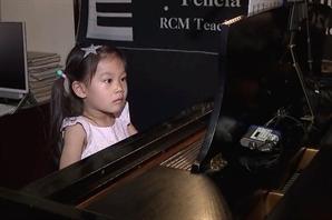 피아노 배운지 1년…국제대회 우승한 美 '3세 신동'