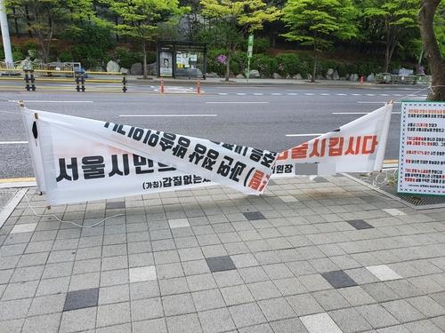 [국정농담] 김어준 '뉴스공장', 文임기·대선 끝까지 방송하는가
