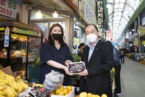 중부발전, 보령서 '착한 소비' 캠페인