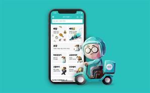 '단건 배달' 시동 켠 배민, 11년만에 앱까지 바꿨다