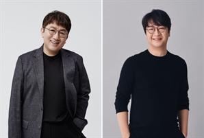 방시혁 하이브 의장·윤석준 글로벌CEO, 빌보드 '인디 파워 플레이어' 이름 올려