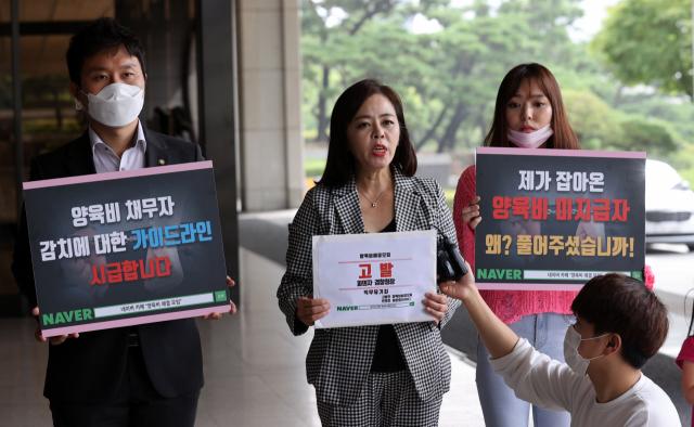 양육비 미지급시 '소득 즉시 조회' 법개정 추진…7월부터 징역형 가능
