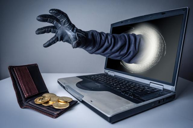 FBI, 해킹단체 범죄자금 환수 성공...커지는 암호화폐 보안성 우려