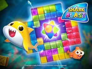 아기상어 퍼즐 모바일게임 전 세계 첫 출시