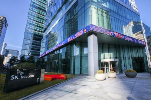[시그널] SKT, M&A 전담 회사 만든다…액면분할도 진행