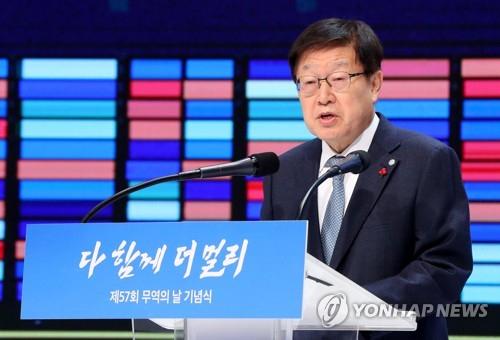 부산 세계박람회 유치위원장에 김영주 전 무협회장