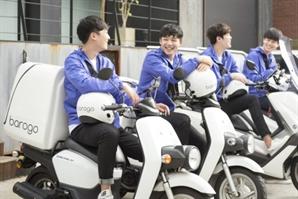 [시그널] CJ그룹·11번가 손잡은 바로고…800억 투자 유치 성공