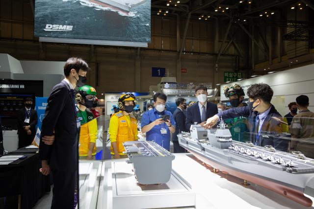 대우조선해양, 국제해양방위산업전서 한국형 경항공모함·잠수함 3종 세트 공개
