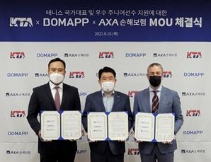 AXA손보·대한테니스협회·보맵, '테니스 국가대표선수단 보험 지원' MOU 체결