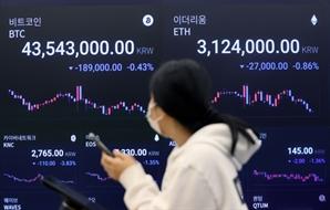 [단독]업비트, 25개 코인 무더기 유의종목 지정..투자자 '패닉'