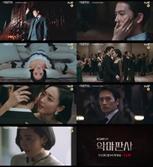 '악마판사' 선 긋는 지성vs다가가는 김민정…아찔 티저 영상 공개