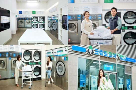 [시그널] 국내 1위 세탁 프랜차이즈 크린토피아 팔린다