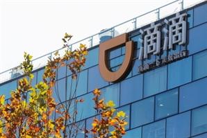 '중국판 우버' 디디추싱, 美 증시 노크…올해 최대 IPO 될까