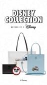'메트로시티 X 디즈니 2021 크루즈 캡슐 컬렉션' 프리오더 진행