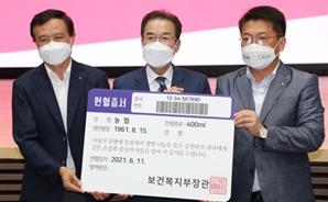 凡농협 생명 나눔 헌혈 캠페인