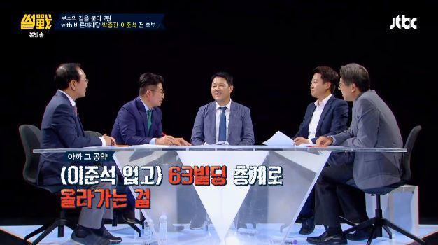 '맥심 모델 당대표…업고 63빌딩 오를 것'…뜨거운 이준석 '열풍'