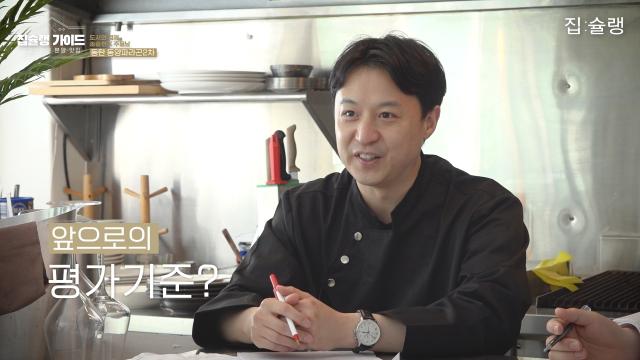 [영상] '청약경쟁률 신기록' 동탄2신도시, 또 하나의 관심 분양단지 동탄역 파라곤 2차