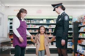 몽골 어린이도 길 잃으면 CU 찾는다…실종 예방 캠페인 수출