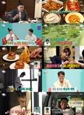 '전참시' 이영자, 본격 실버타운 탐방기→김남희 반전 일상…동시간대 예능 1위